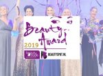 UA-beautyaward