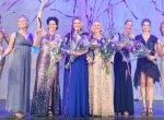beauty award winners