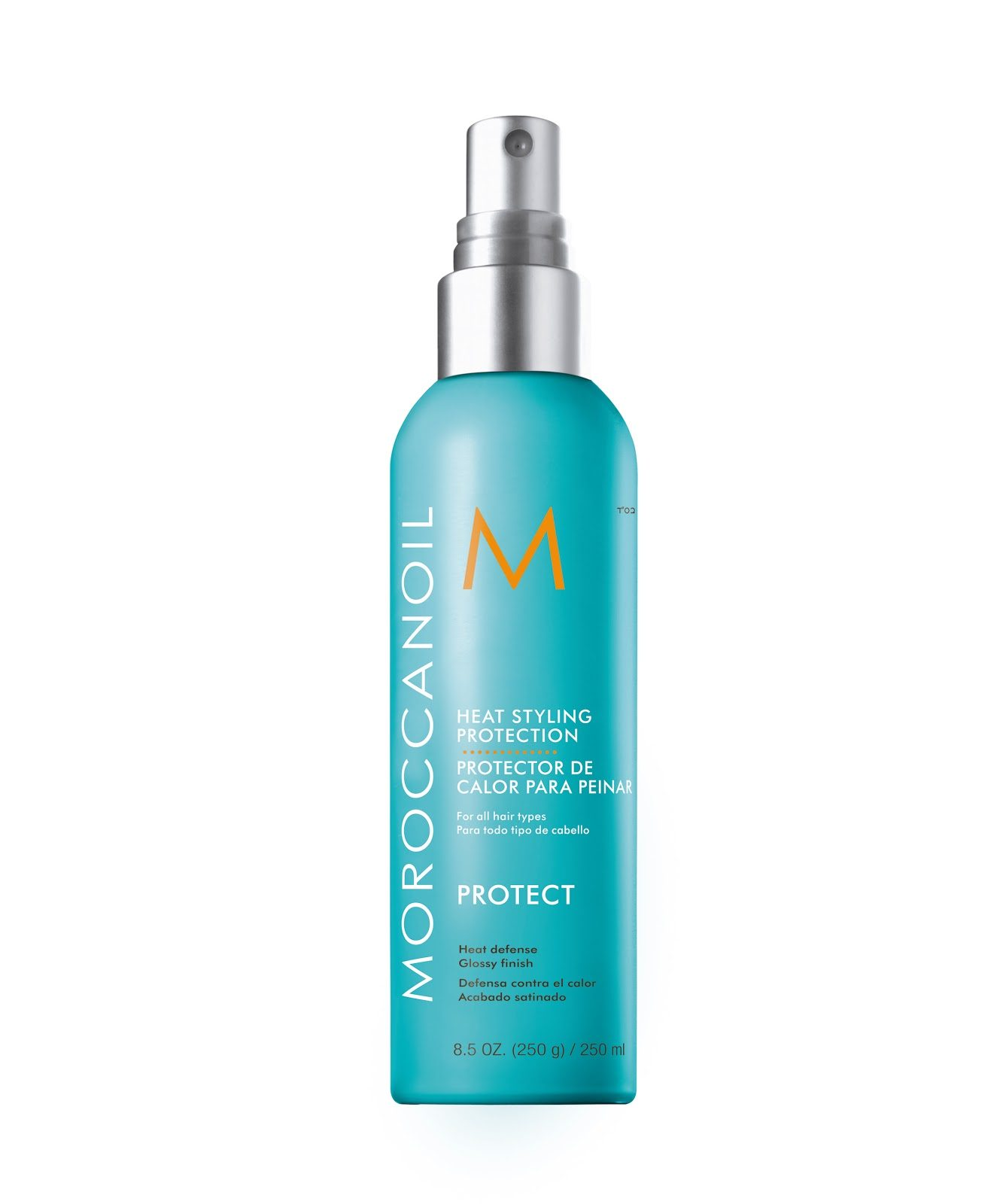 Ghita test Moroccanoil Heat Protection Spray